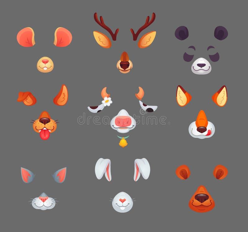 电话的app动物 与耳朵和鼻子的滑稽的动物过滤器面具 动画片重点极性集向量 皇族释放例证