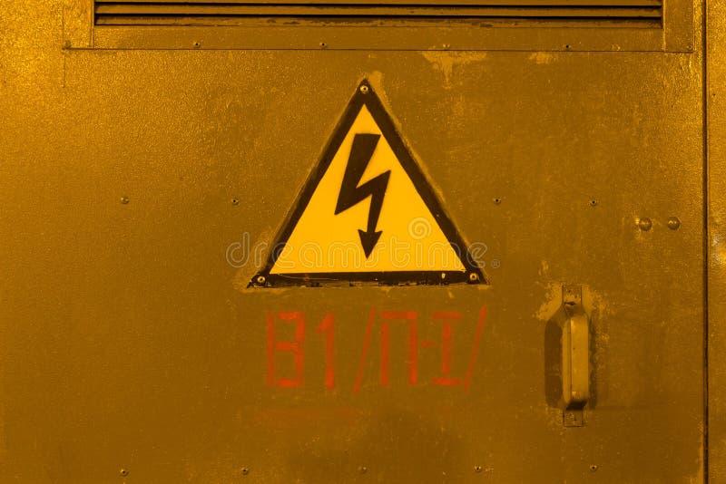 电镀盾 高压 电配电器 库存照片