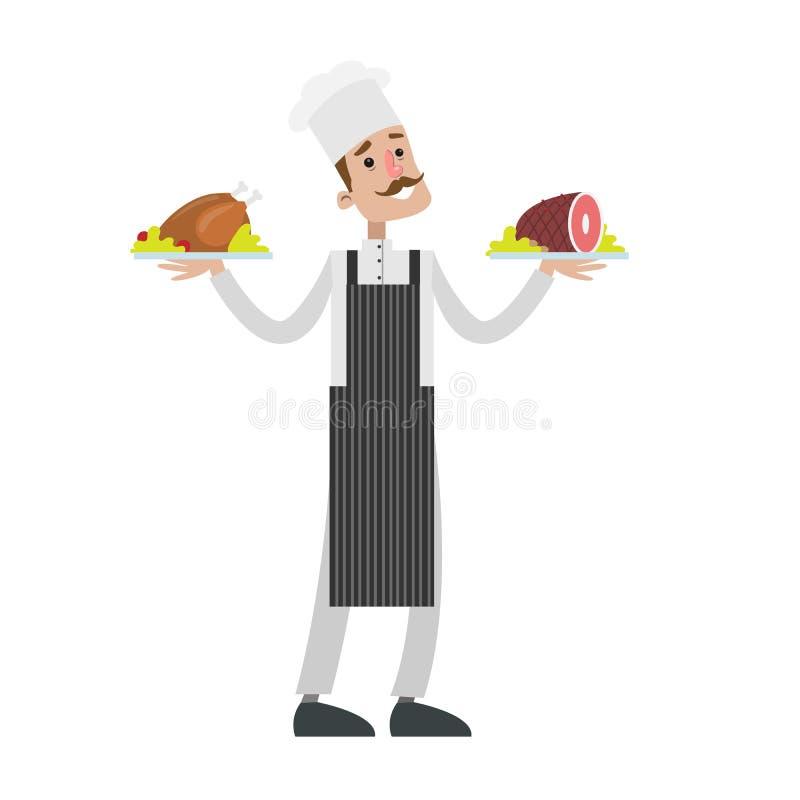 男性厨师 向量例证