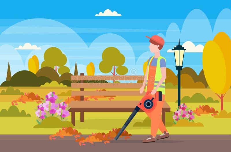 男性清道夫藏品吹叶机人在一致的清洗的服务概念城市都市公园风景背景中 库存例证