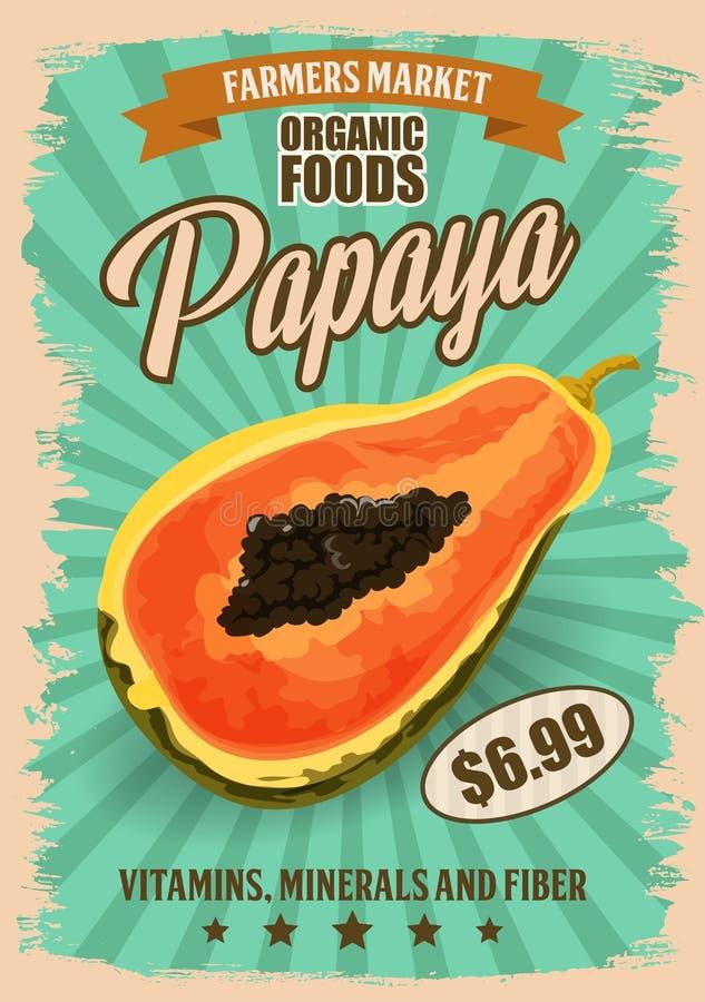 番木瓜或木瓜热带水果 异乎寻常的食物 向量例证