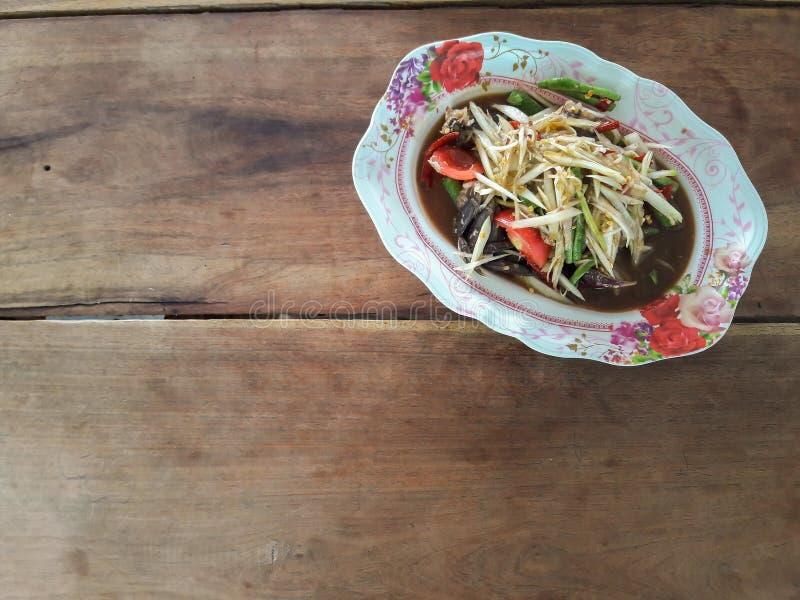 番木瓜沙拉索马里兰胃 库存照片
