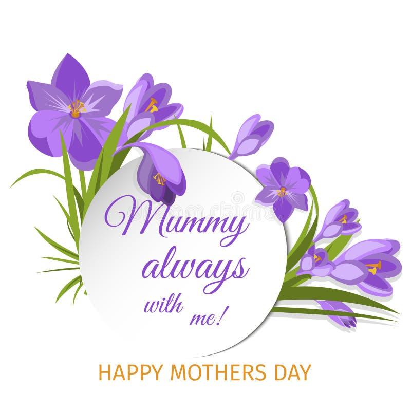 番红花开花春天花卉美好的紫罗兰色开花的例证传染媒介自然紫色4月植物 向量例证