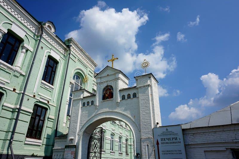 疆土其中一个最著名的正统修道院:圣洁Dormition基辅Pechersk拉夫拉 库存图片