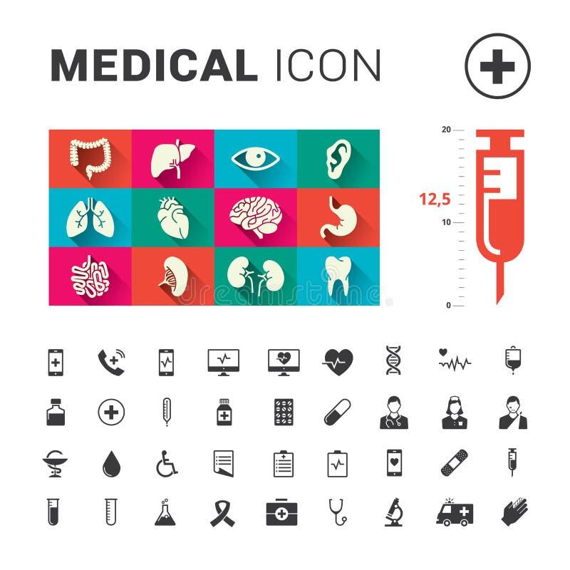 医疗人体器官和医疗象设置了与大注射器 库存例证