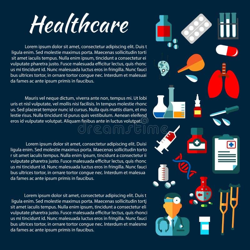 医疗保健与平的医疗象的横幅设计 库存例证