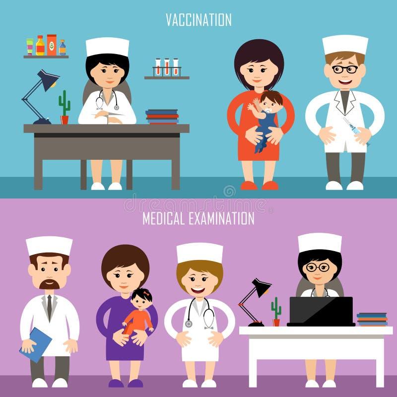 医疗办公室 儿童的接种 库存例证