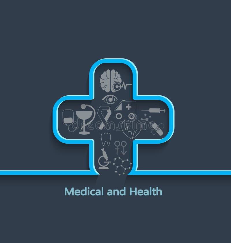 医疗和健康概念 皇族释放例证