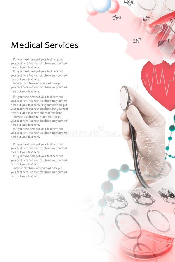医疗服务 图库摄影