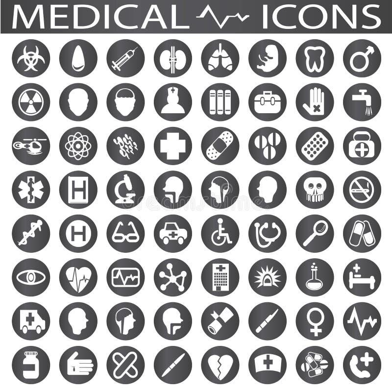 医疗的图标 向量例证