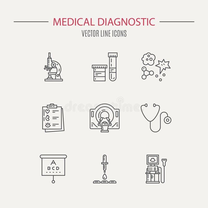 医疗的图标 库存例证