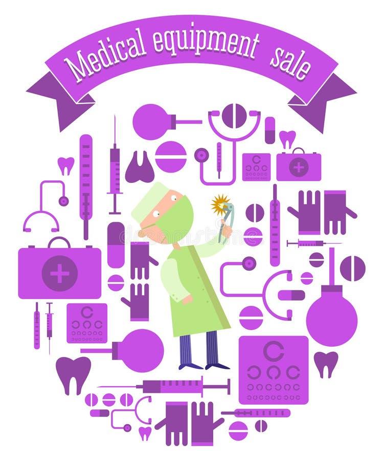医疗设备销售 皇族释放例证