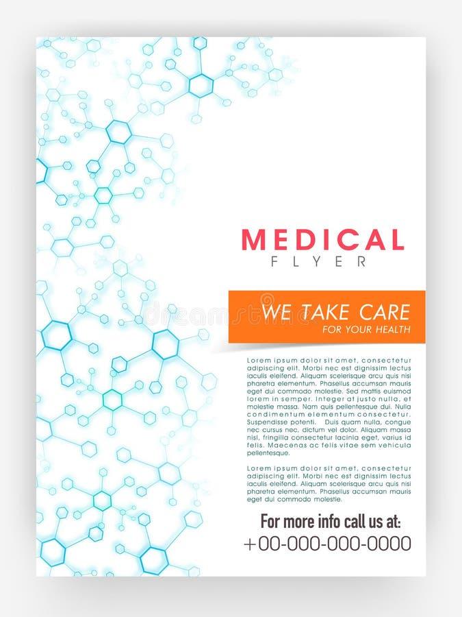 医疗飞行物、模板或者小册子设计 向量例证