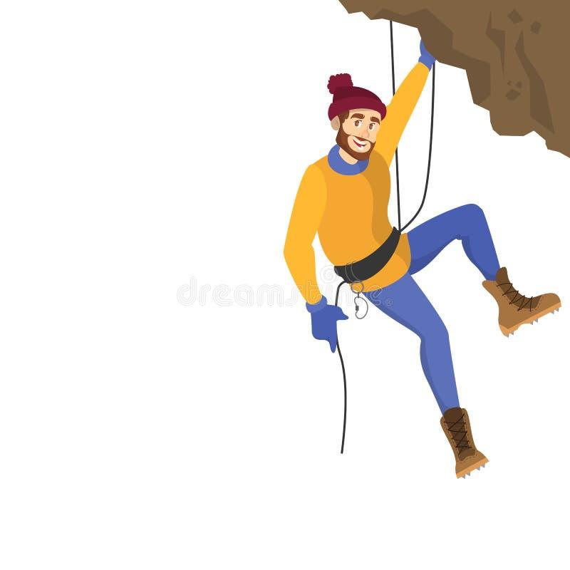 登山家攀登山 极限运动和高努力 皇族释放例证