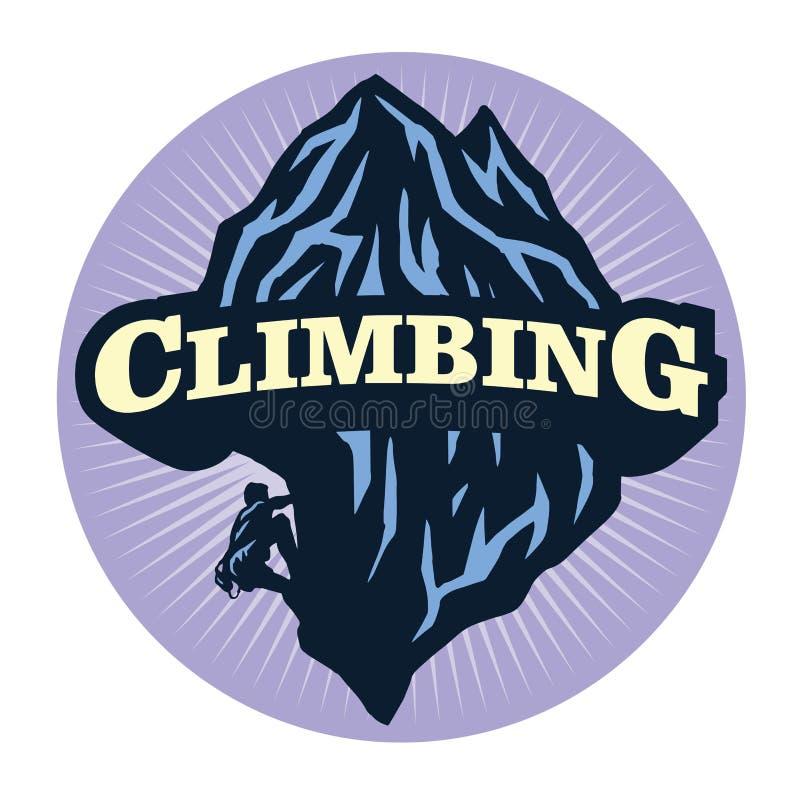 登山,冒险,野营,远征商标 葡萄酒传染媒介和标签,贴纸象模板设计例证 库存例证