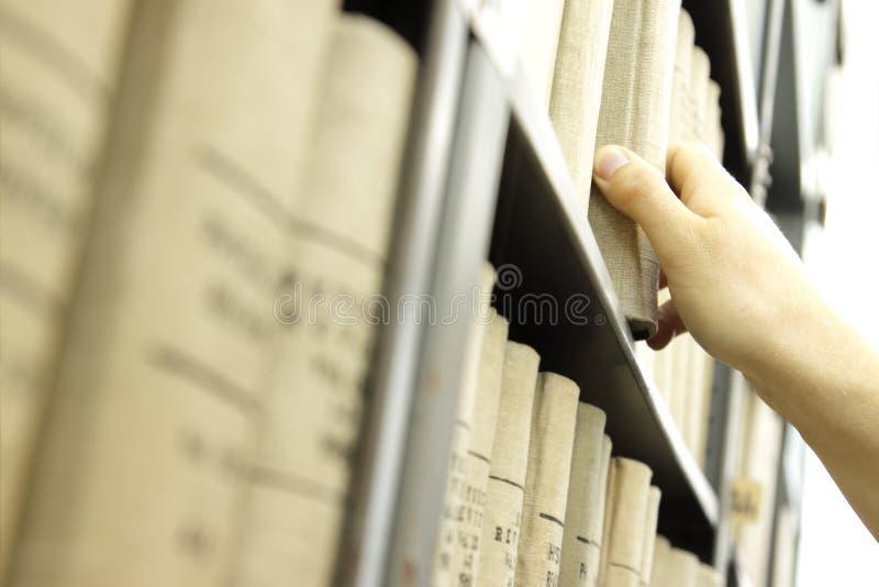 登记图书馆 免版税库存图片
