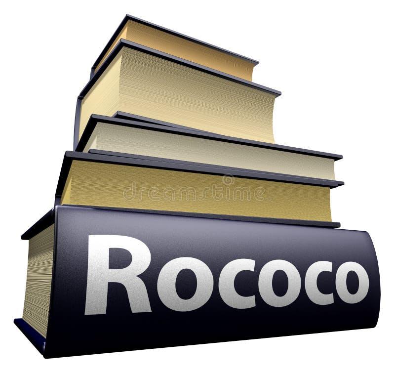 登记教育洛可可式 皇族释放例证