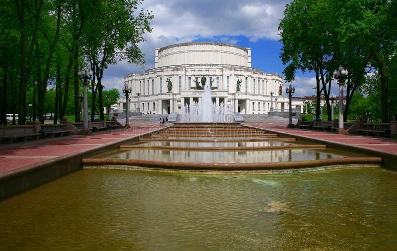 白俄罗斯、米斯克、国家歌剧院和芭蕾舞团 库存照片