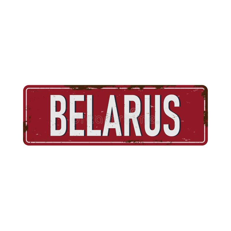 白俄罗斯葡萄酒空白金属标志板生锈的作用镀锡铁皮 库存例证