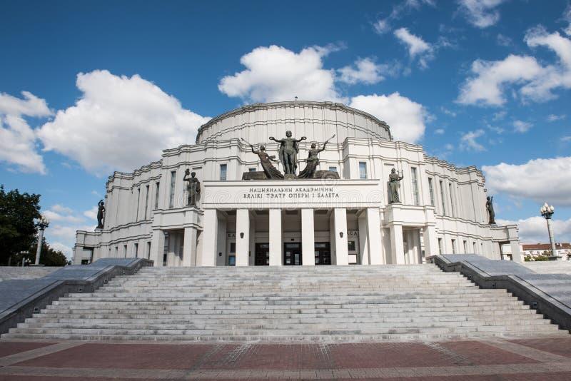 白俄罗斯语国家歌剧院和芭蕾大厦 库存图片