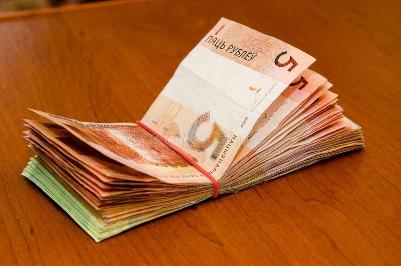 白俄罗斯金钱 BYN白俄罗斯金钱 免版税图库摄影