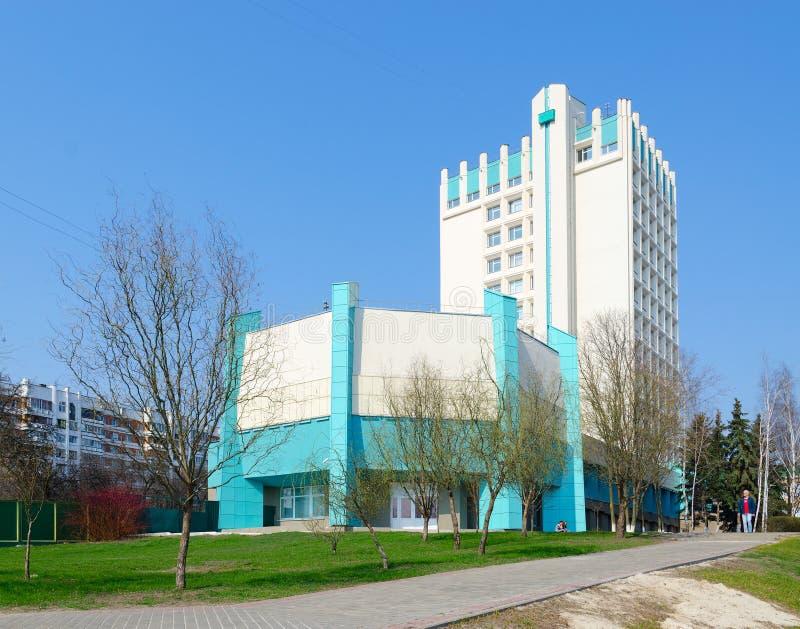 白俄罗斯,戈梅利的美国国家科学院森林学院  免版税图库摄影