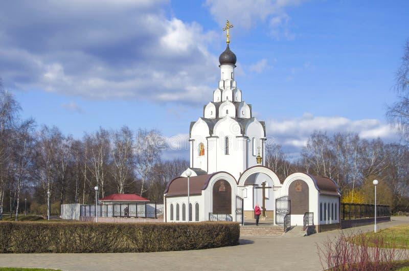 白俄罗斯,米斯克:正统以记念切尔诺贝利事故的受害者 免版税库存照片