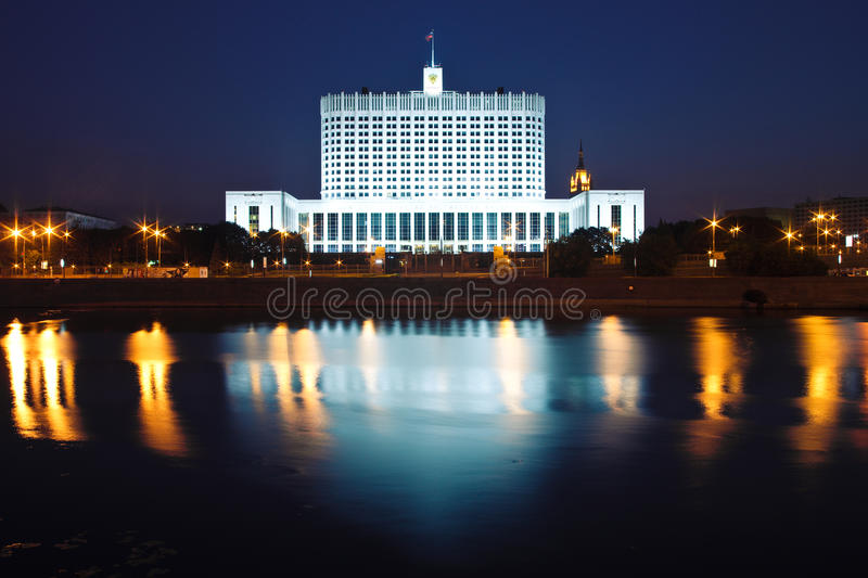 白宫莫斯科 库存照片