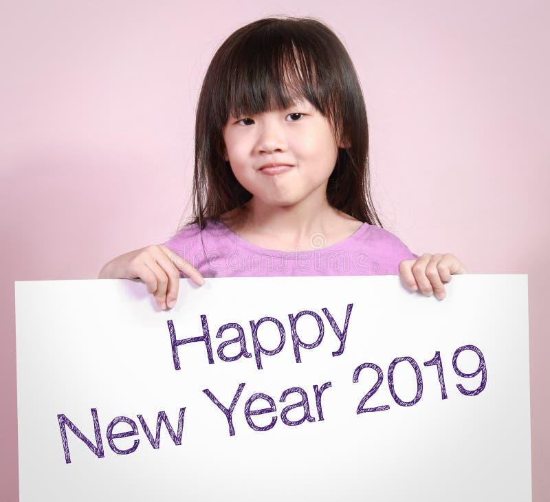 白皮书与新年快乐2019年 免版税库存图片