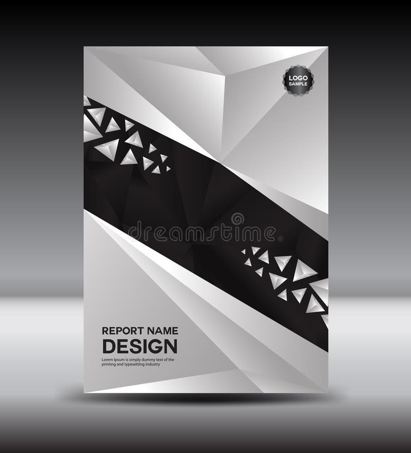 黑白盖子设计和盖子年终报告导航illu 皇族释放例证