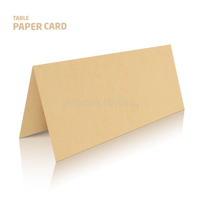 白纸小册子大模型 3d在颜色的传染媒介例证 库存例证