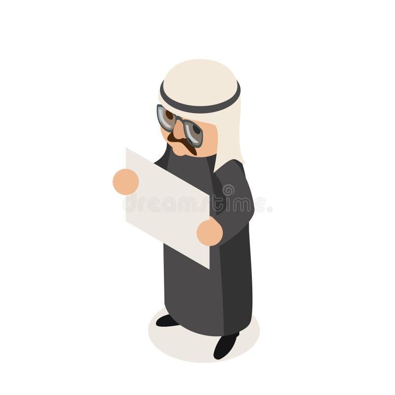 白纸板料促进阿拉伯商人传统全国种族回教衣裳等量被隔绝的字符 向量例证