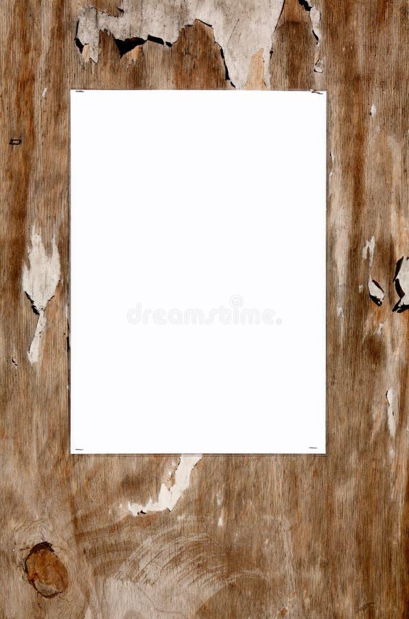 白纸符号白色 免版税库存照片
