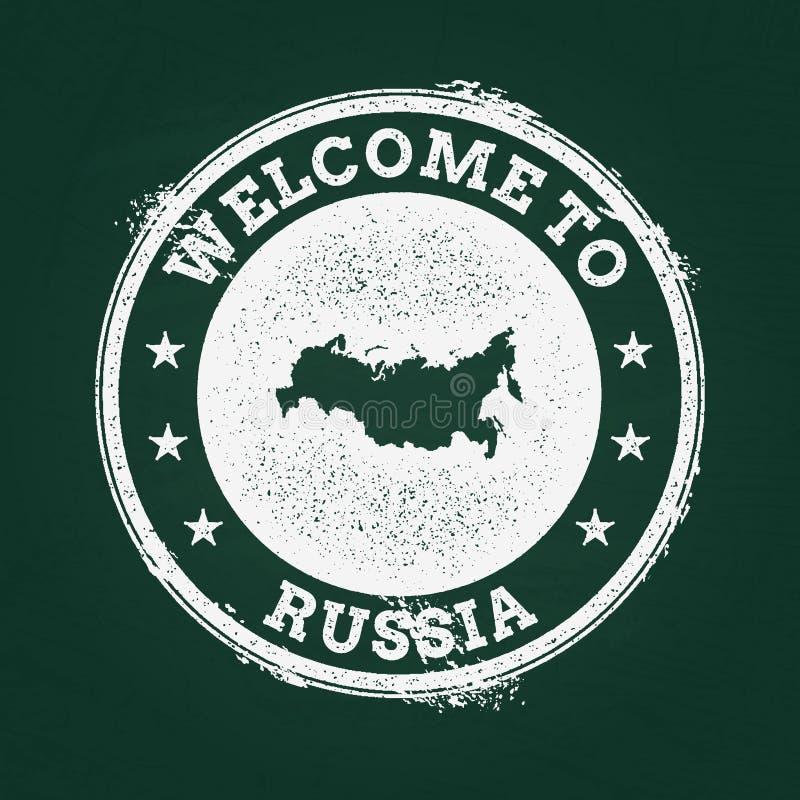 白色与俄语的白垩纹理减速火箭的邮票 皇族释放例证