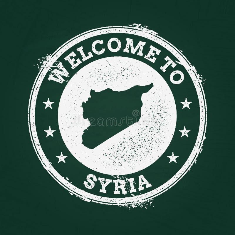 白色与叙利亚阿拉伯人的白垩纹理减速火箭的邮票 向量例证
