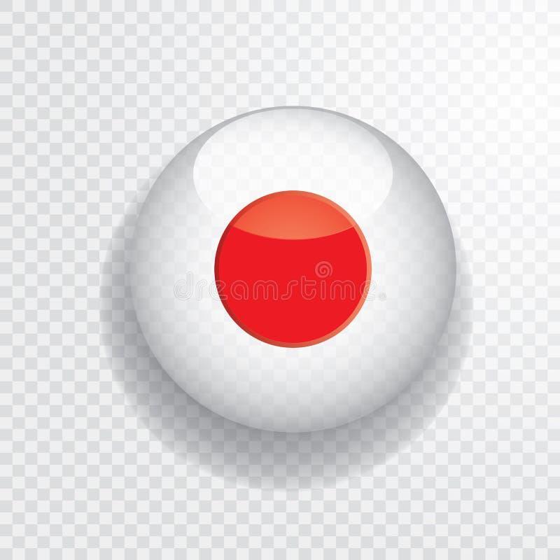 白色停止键 库存例证