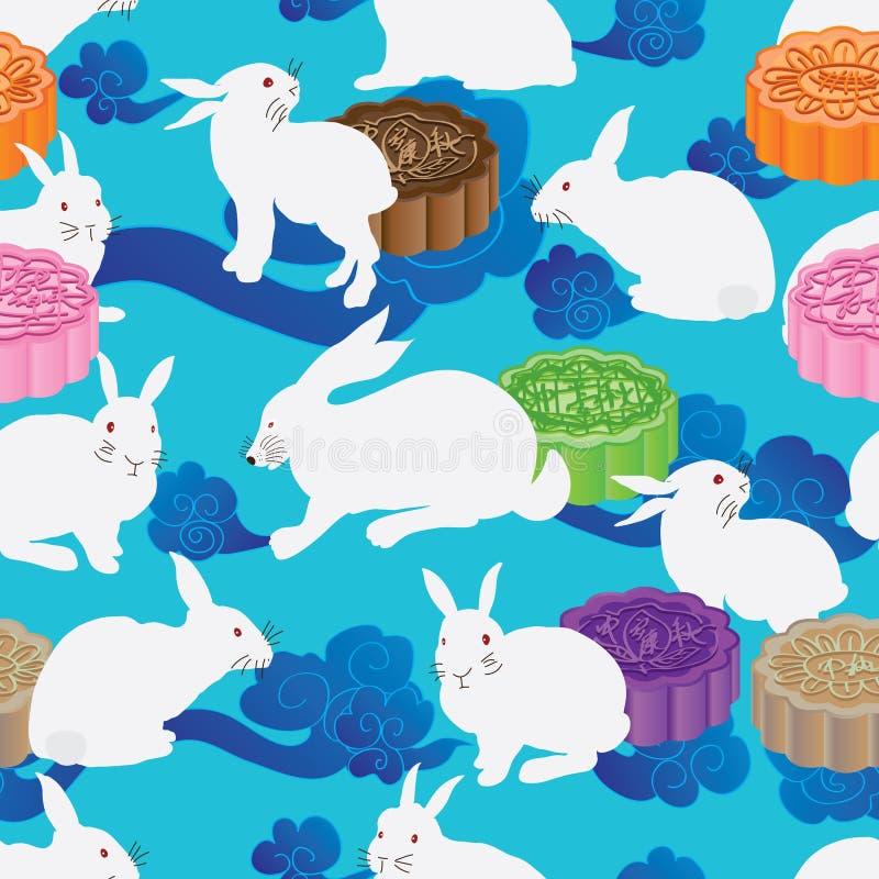 白色兔子五颜六色的月饼无缝的样式 库存例证
