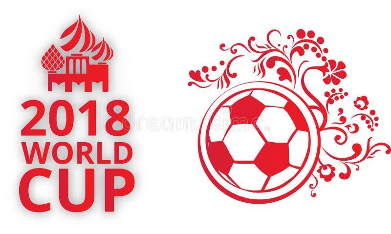 白色和红色俄罗斯2018年世界杯橄榄球卡片 库存例证