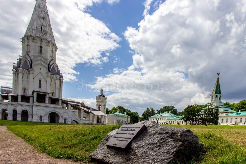 白色大正统大教堂在莫斯科 免版税库存图片