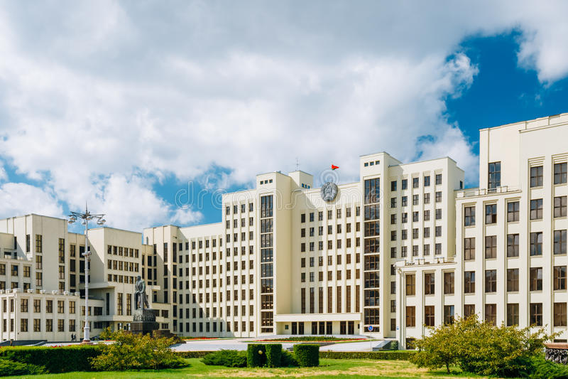 白色政府议会大厦-国民 图库摄影