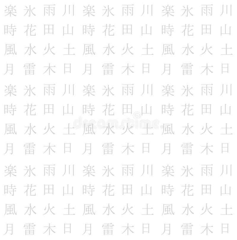 白色无缝的亚洲字符纹理 向量例证