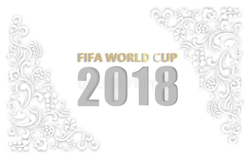 白色2018年世界杯足球赛橄榄球背景 库存例证