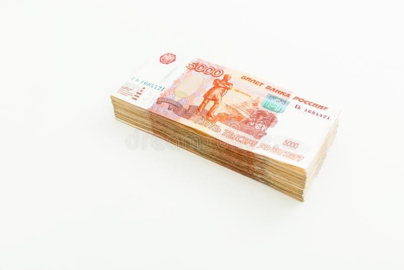 百万的俄国纸钞票, 5000卢布 财务的概念 免版税库存图片