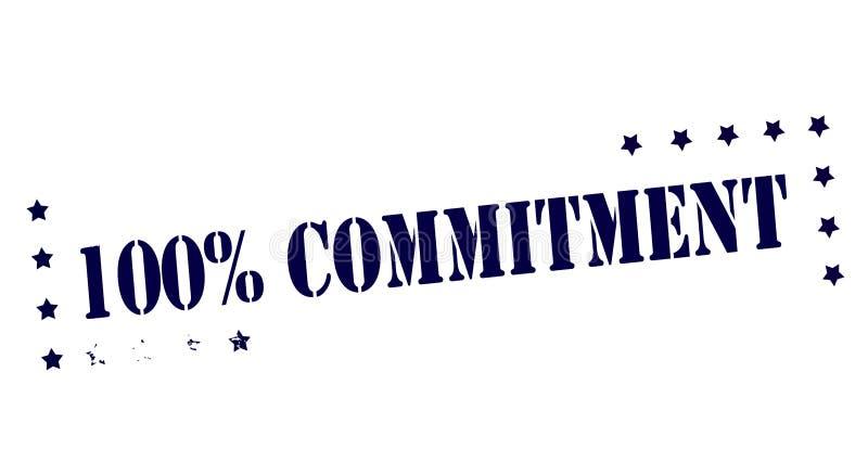 百分之一百承诺 向量例证