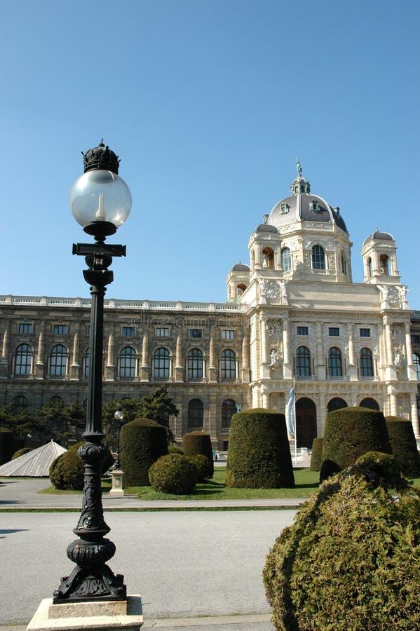 皇家维也纳 免版税库存照片