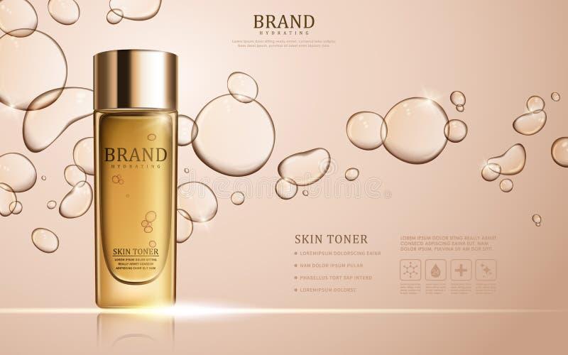 皮肤调色剂广告模板 库存例证