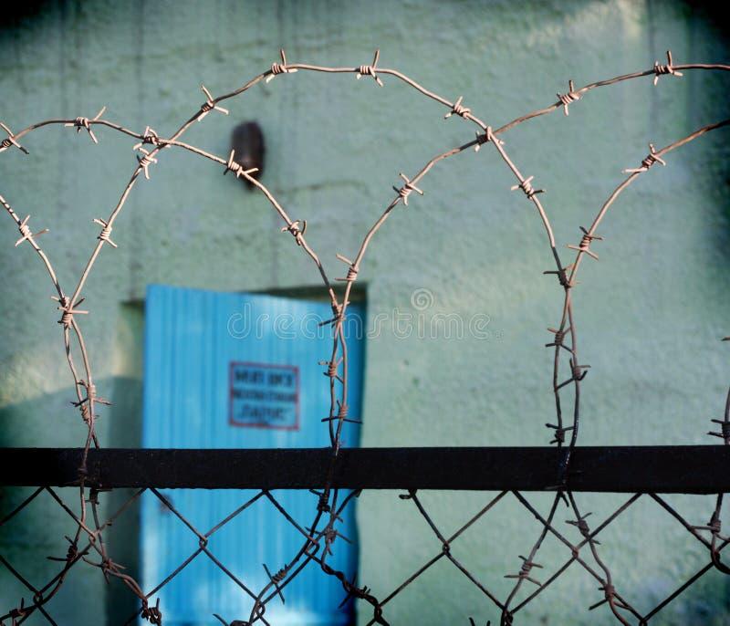 监狱俄语 图库摄影