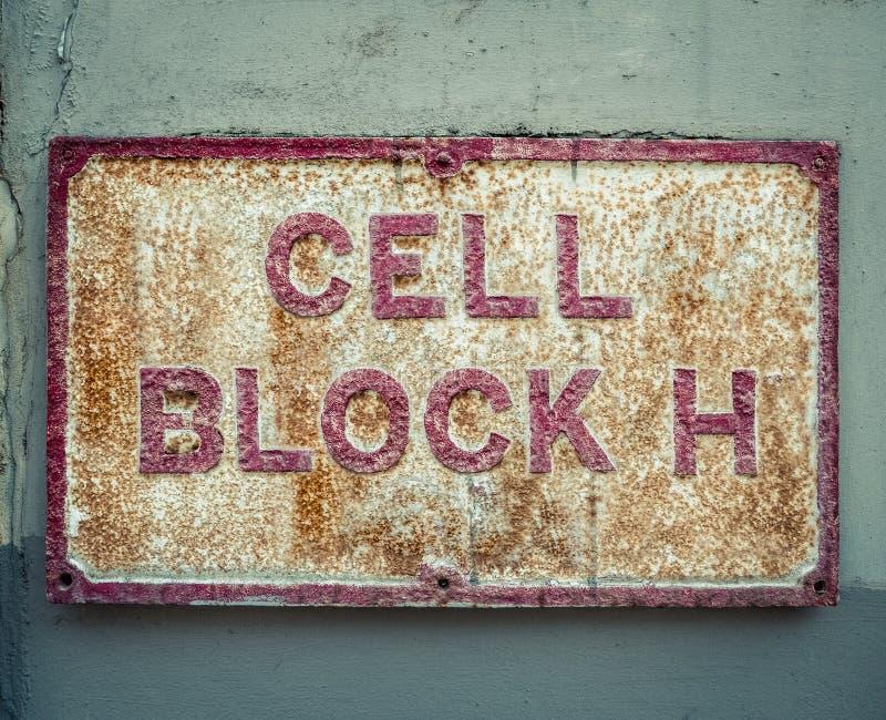 监狱单元块标志 库存图片