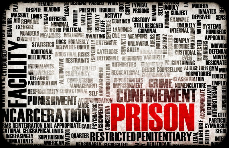 监狱 库存例证