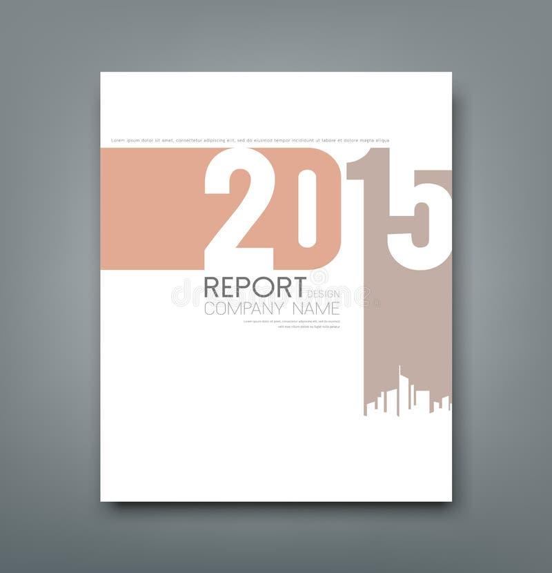 盖子报告第2015年和剪影大厦 向量例证